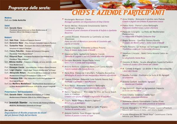 b&b paestum dieta mediterranea country house associazione paradiso agripaestum